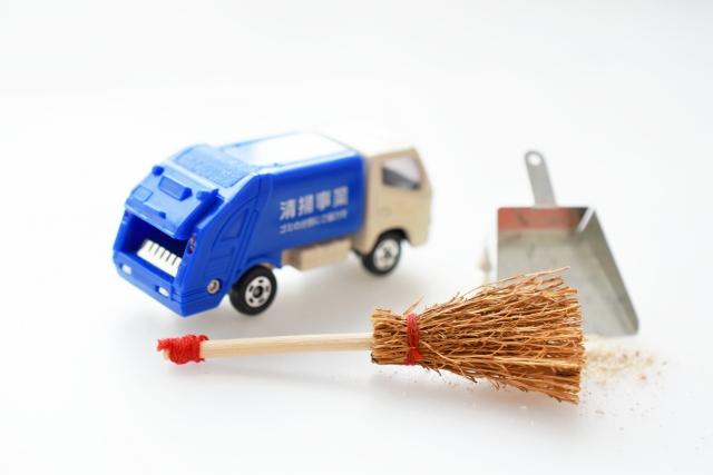 粗大ゴミを処分する為の収集車